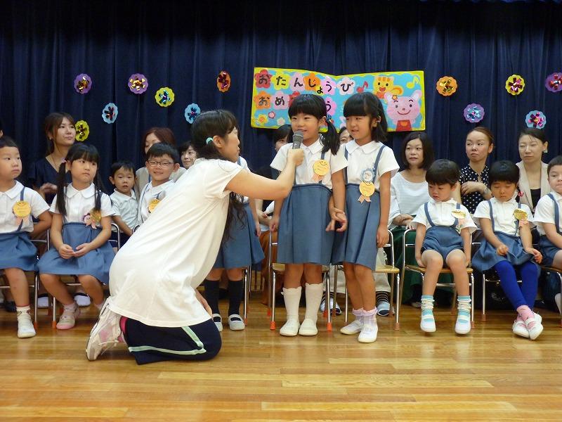 9月12日 お誕生日会がありました。