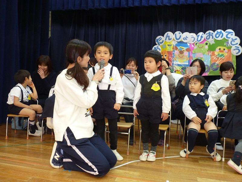 2/12 2月のお誕生日会をしました。
