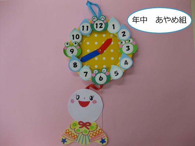 6月1日(月) 時計を持ち帰ります。