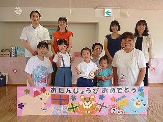 7月15日(木) お誕生日会がありました。