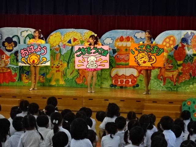 10月9日(金) クッキーズ 歌はともだちコンサートがありました。